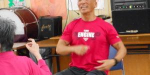 介護予防体操2